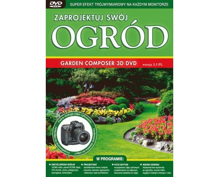 Garden Composer DVD
